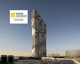 Double win for C.F. Møller Architects at the WAN AWARDS 2017 - C.F. Møller. Photo: Mark Hadden